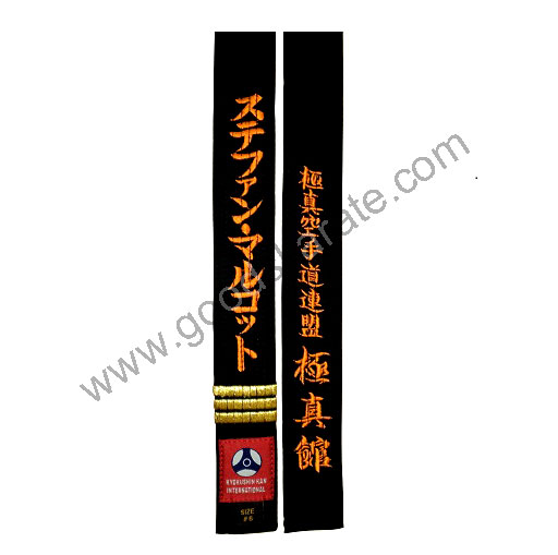 Kyokushin-Kan Black Belt