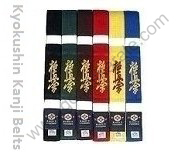 KYOKUSHINKAI KANJI COLOR BELTS