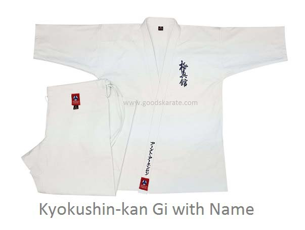 Kyokushin-kan Gi with Name