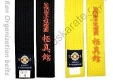 Color Belts with Kyokushin-kan Organization Kanji