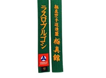 Color belts with Name