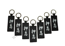 Stylish Key rings
