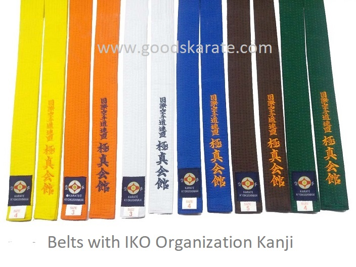 Kyokushinkai Organization Color Belts