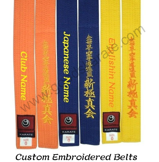 CUSTOM EMBROIDED BELTS